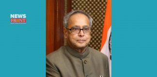 pranab mukherjee | newsfront.co
