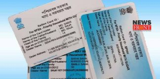 ration card | newsfront.co