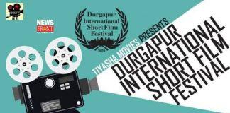 shortfilm festival | newsfront.co