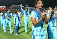 women cricket team | newsfront.co