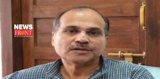 Adhir Ranjan Chowdhury   newsfront.co