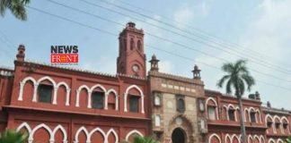 Aligarh University | newsfront.co
