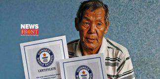 Ang Rita Sherpa   newsfront.co