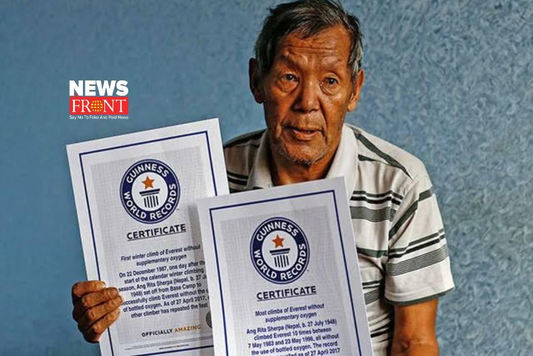 Ang Rita Sherpa | newsfront.co