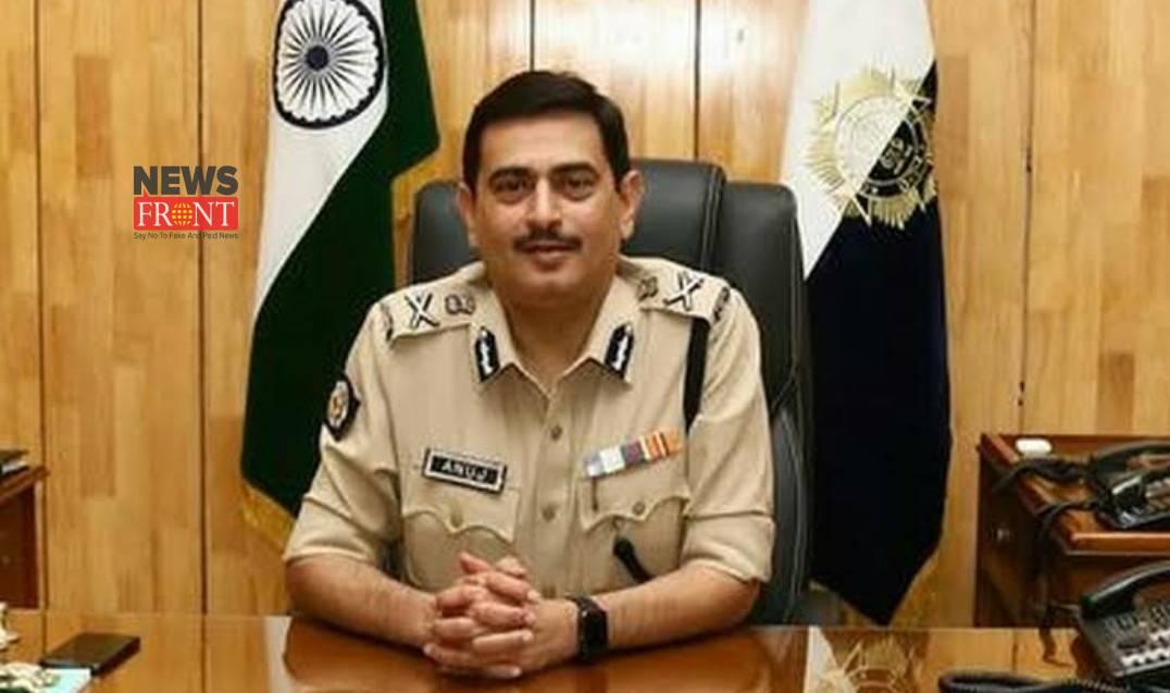 Anuj sharma   newsfront.co