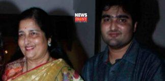 Anuradha and Aditya Paudwal   newsfront.co