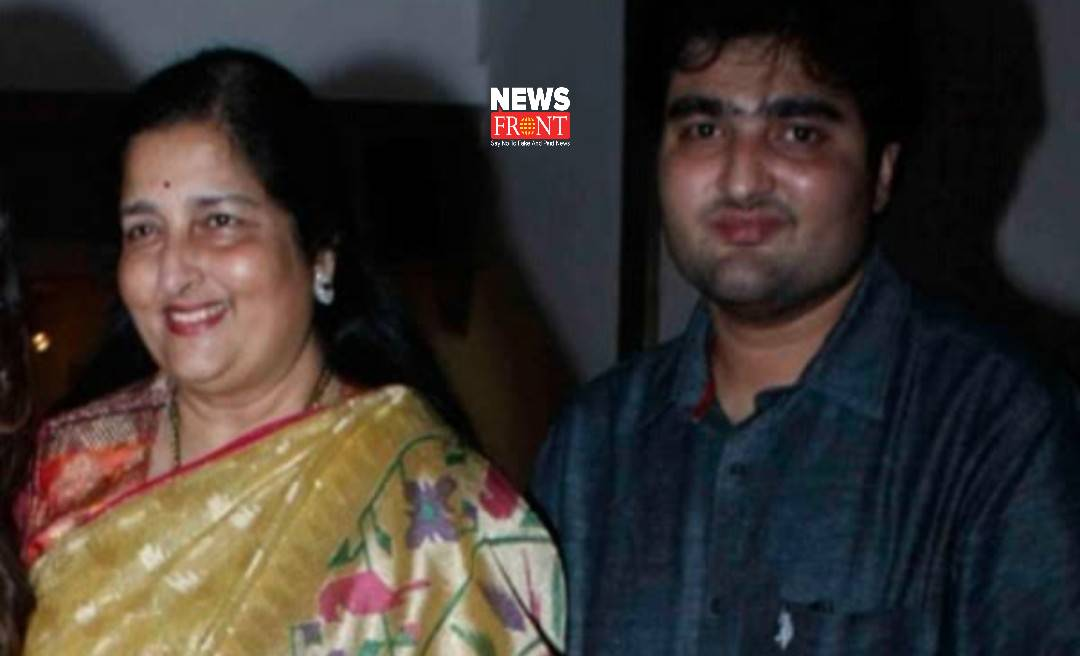 Anuradha and Aditya Paudwal | newsfront.co