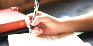 Application Letter | newsfront.co