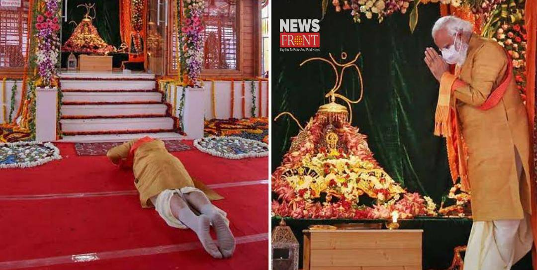 Ayodhya Ram Mandir | newsfront.co