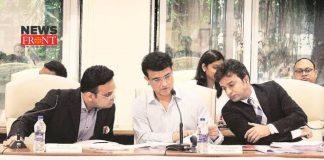 BCCI meeting | newsfront.co