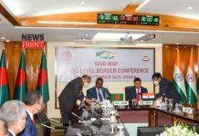 BGB BSF meeting | newsfront.co