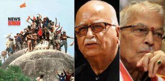 Babri Verdict | newsfront.co