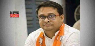 Bappa Chattarjee | newsfront.co