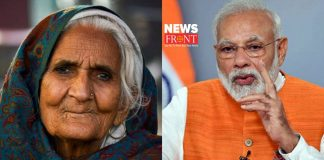 Bilkis Begum PM Modi | newsfront.co