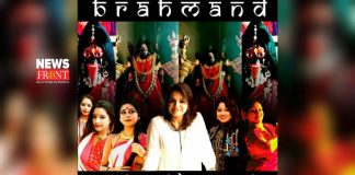 Brahmand   newsfront.co
