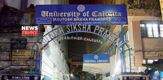 Calcutta University | newsfront.co