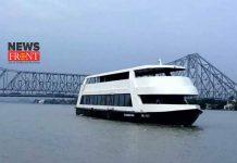 Cruise service | newsfront.co