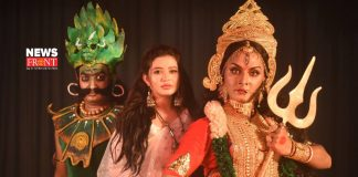 Durga   newsfront.co