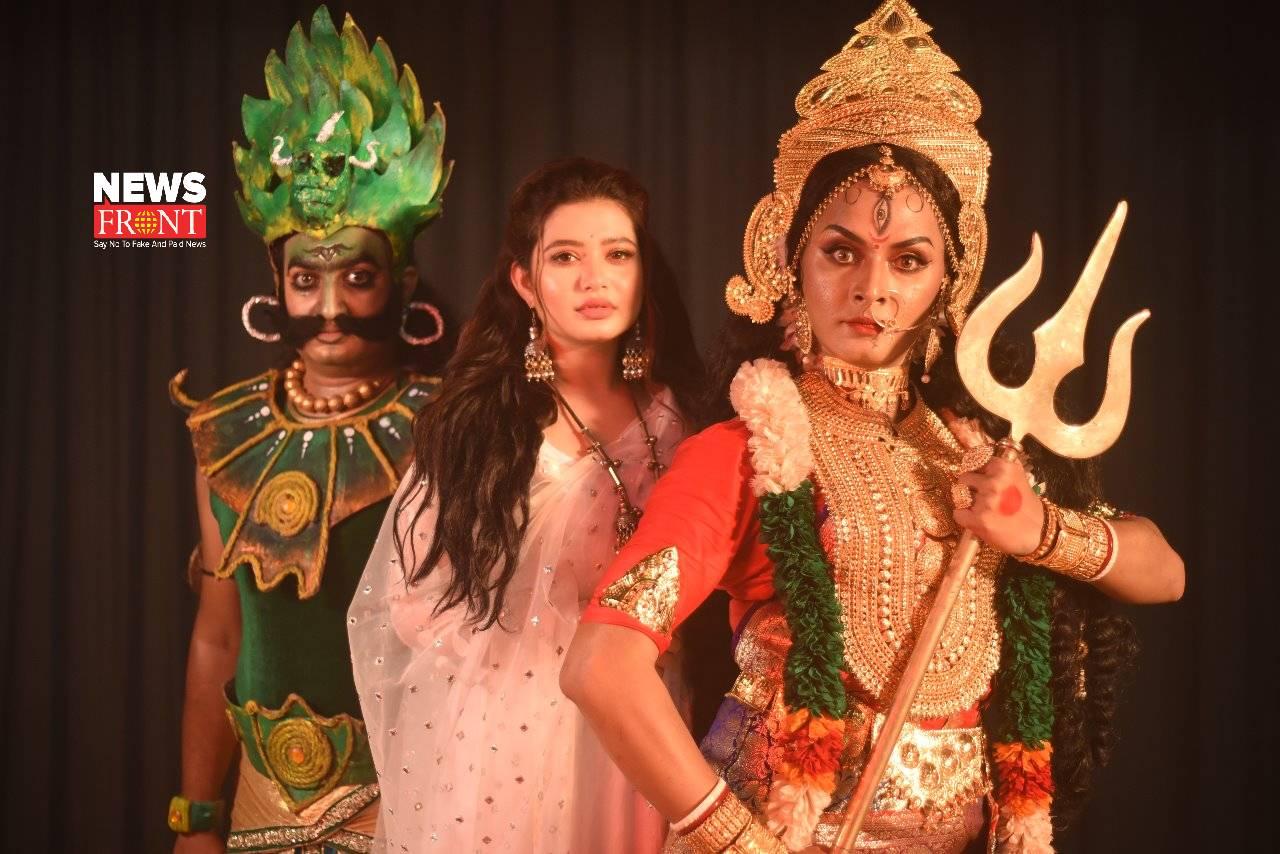 Durga | newsfront.co