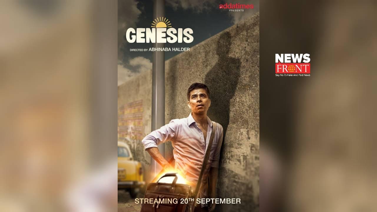 GENESIS | newsfront.co