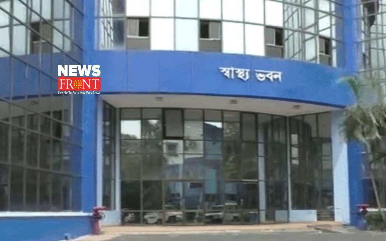 Health department | newsfront.co