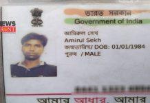 Identity | newsfront.co