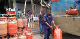 Indian Petroleum | newsfront.co