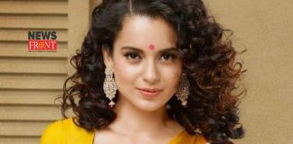Kangana Ranaut | newsfront.co