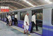 Kolkata metro | newsfront.co
