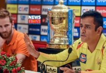 MS Dhoni | newsfront.co