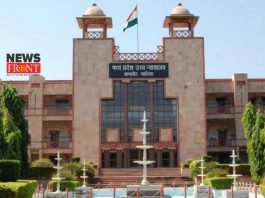 Madhyapradesh HC | newsfront.co