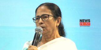 Mamta Banerjee | newsfront.co