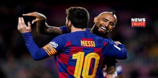 Messi | newsfront.co