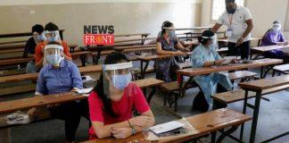 NEET Exam | newsfront.co