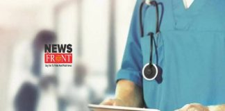 NMC   newsfront.co