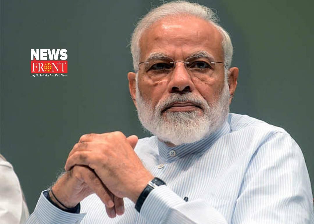 Naredra Modi | newsfront.co