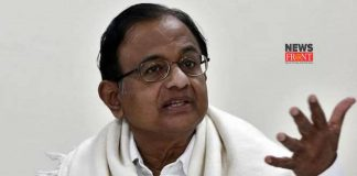 P Chidambaram | newsfront.co