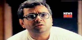 Paresh Rawal | newsfront.co