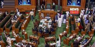 Parliament monsoon session   newsfront.co