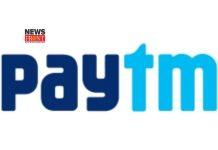 Paytm | newsfront.co