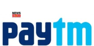 Paytm | newsfront.co