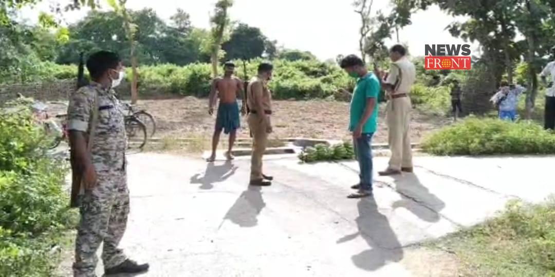Police investigation | newsfront.co