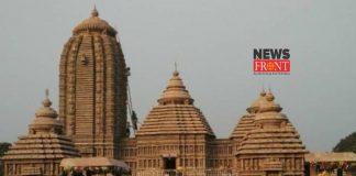 Puri Jaggannath temple | newsfront.co