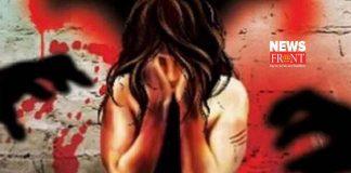 Rape | newsfront.co