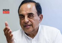Subramanian Swamy | newsfront.co