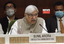 Sunil Arora | newsfront.co