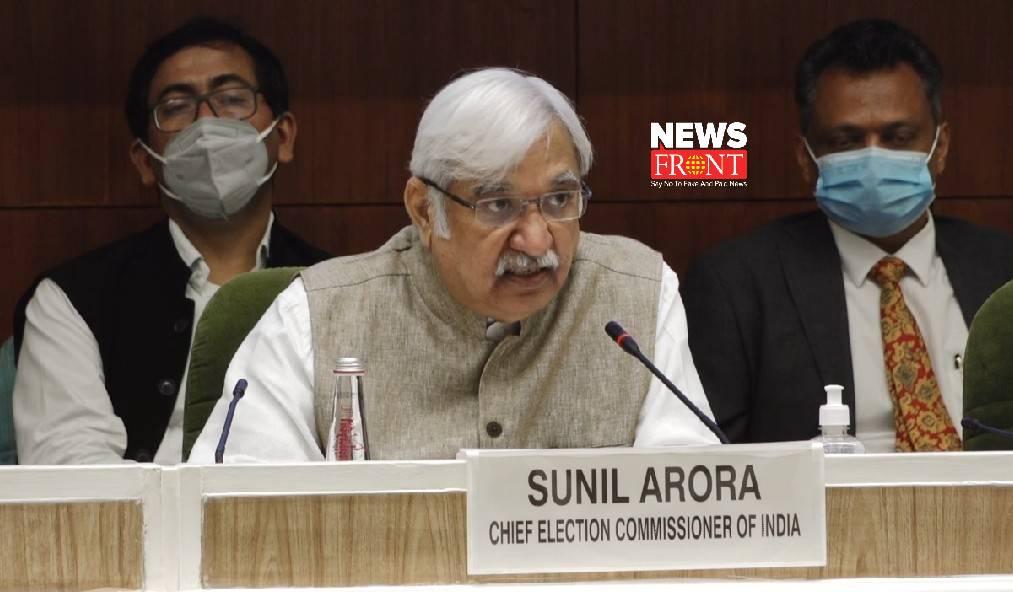 Sunil Arora | newsfront.co