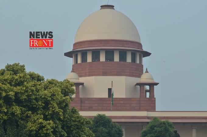 Supreme court | newsfront.co
