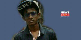 Sushant Dey   newsfront.co