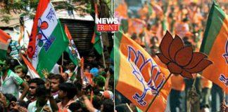 TMC BJP   newsfront.co